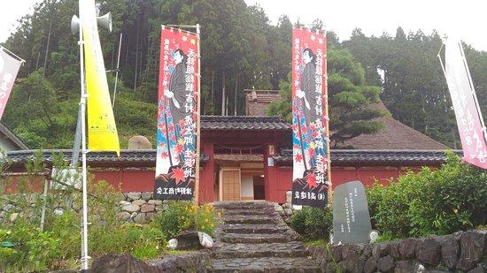Yoshimura Torataro Residence