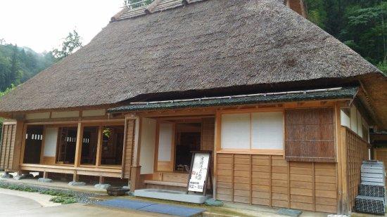 Restaurantes en Tsuno-cho