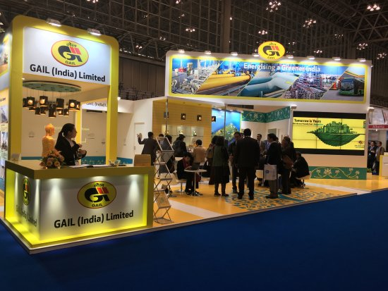 Exhibition Stall Photo : Exhibition stall. picture of makuhari messe chiba tripadvisor