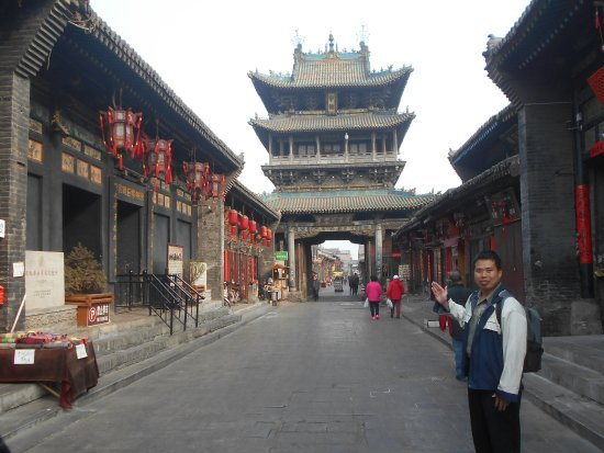 Pingyao County Photo