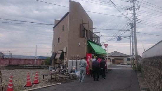 Futtsu, Ιαπωνία: DSC_0424_large.jpg