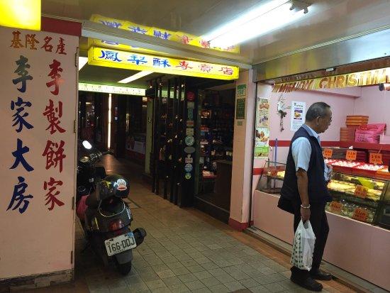 Li zhi Bing Jia: photo0.jpg
