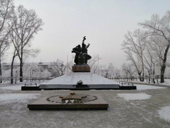 Memorial of Military Glory