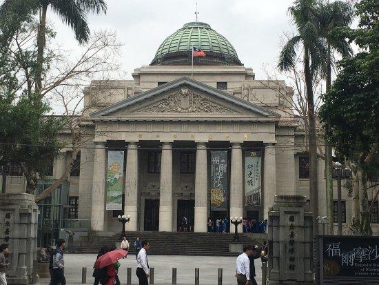 國立台灣博物館: 台灣博物館展出的美石展