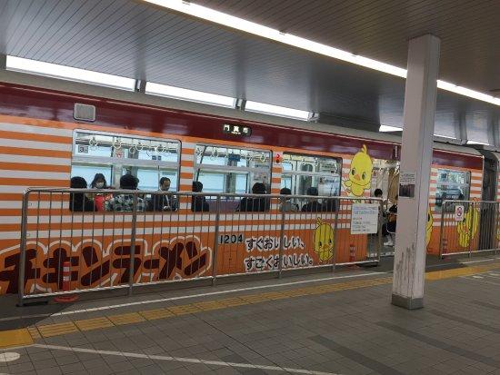 Toyonaka, Jepang: photo0.jpg