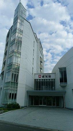 Satsumasendai Photo