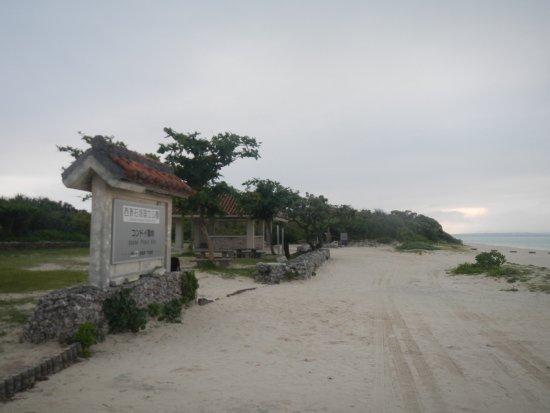 Bilde fra Taketomi-jima Taketomi-cho