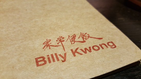 Billy Kwong: 20170427_185017_large.jpg