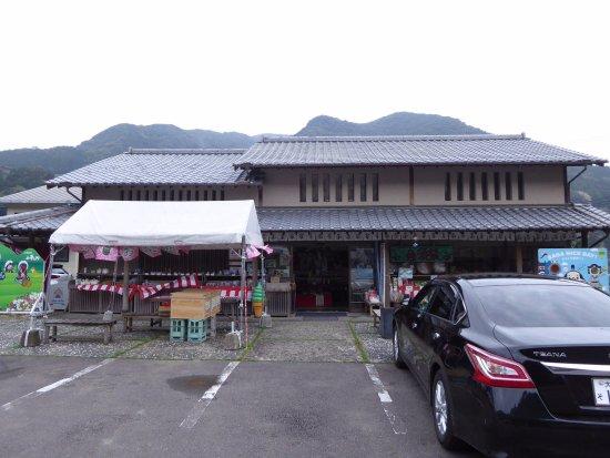 Ureshino, Japan: 売店外観