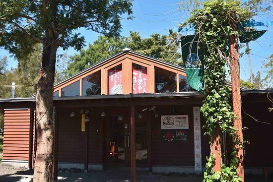 Konan, Japão: 飲食店