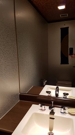 Sheraton Grande Tokyo Bay Hotel: Yu Yu, Private Japanese Bath Toilet Sink