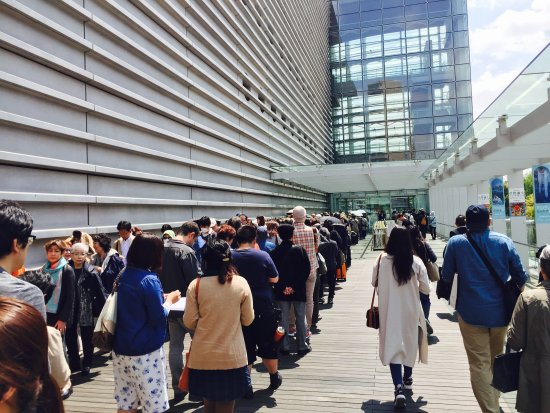 The National Art Center, Tokyo Foto