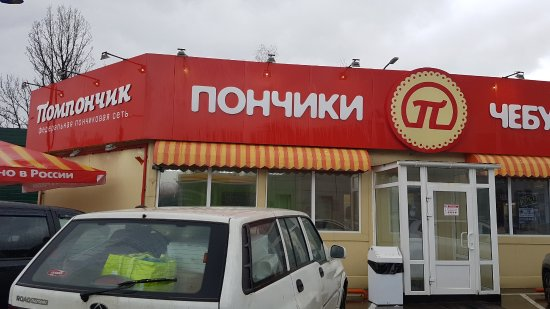 Moscow Oblast Foto