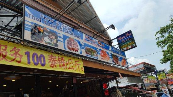 Rawai, Ταϊλάνδη: Seafood Market