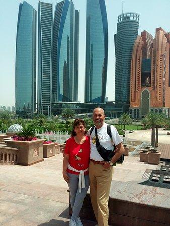Corniche Hotel Abu Dhabi: ethiad tower abu dhabi