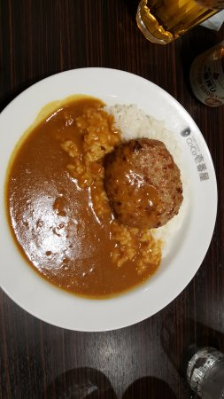 Itabashi, Japan: Scrumptious Curry