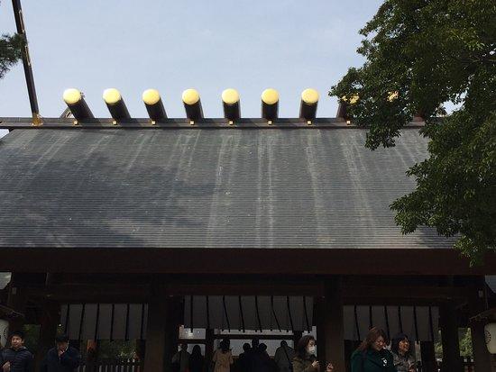Atsuta Jingu Shrine: photo1.jpg