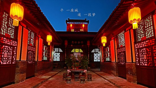 Xiangshengyuan Guest House