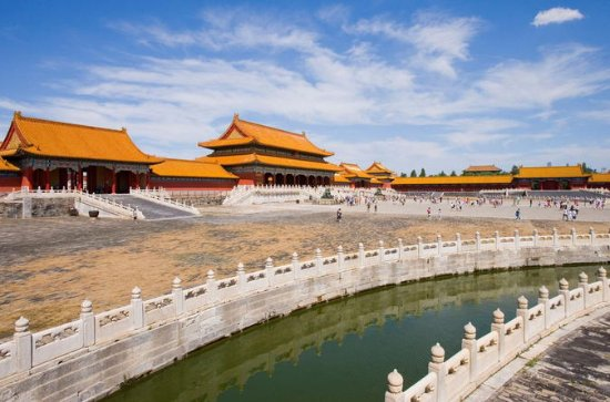 Beijing Highlights Day Trip from...