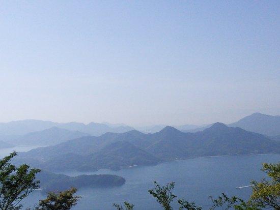 Mt. Fudekage Observatory