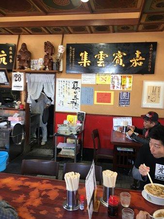 Tsubame, Japan: 杭州飯店