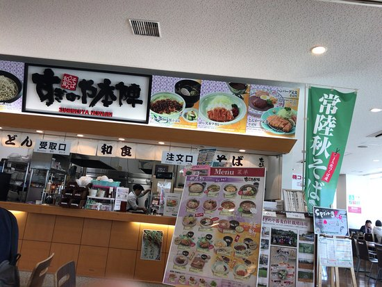Omitama, Япония: photo0.jpg