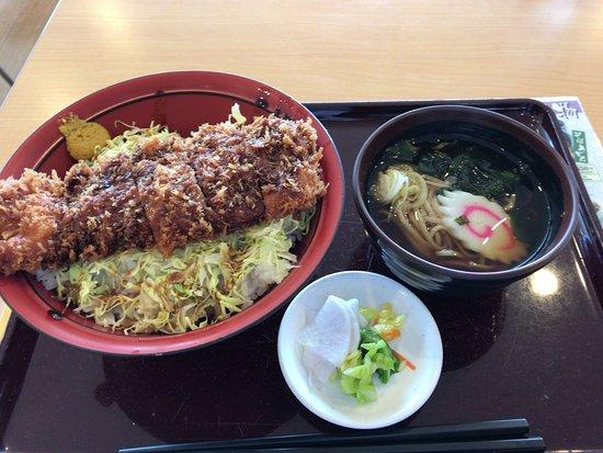 Omitama, Япония: photo2.jpg