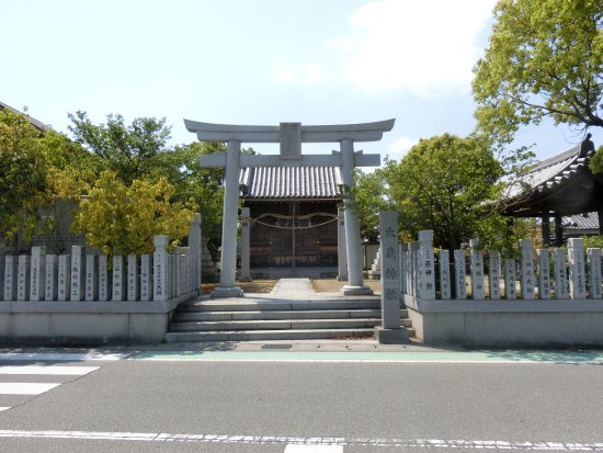 Kaminoda Otoshi Shrine