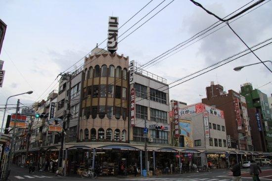Kitchen Town (Kappabashi): かっぱ橋道具街