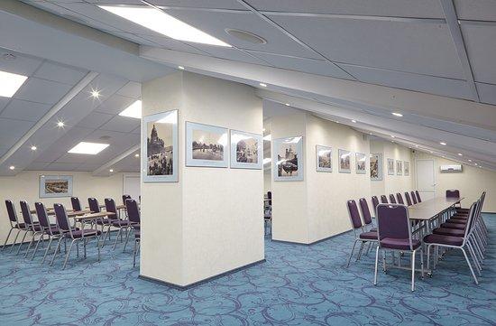 Cronwell Inn Stremyannaya: Большой конференц-зал на 5 этаже