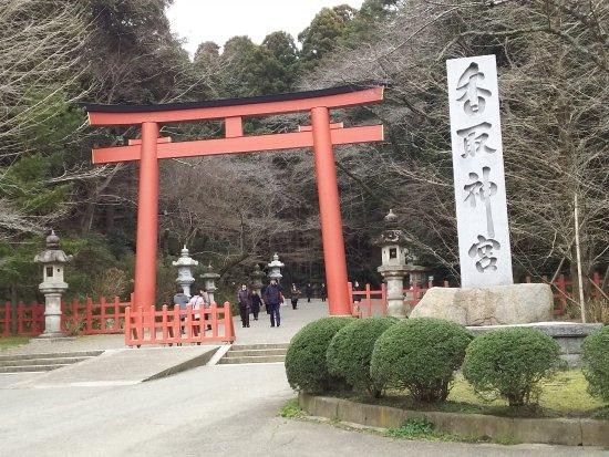Katori, Japonya: 香取神社の鳥居