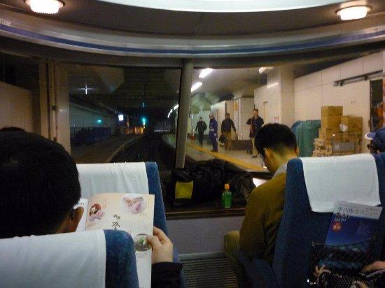 Kanto, Japan: 小田急羅曼史號