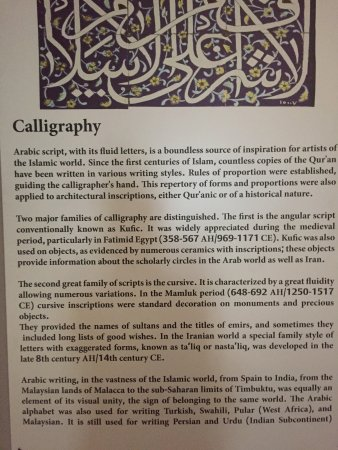 Museum of Islamic Arts: photo5.jpg