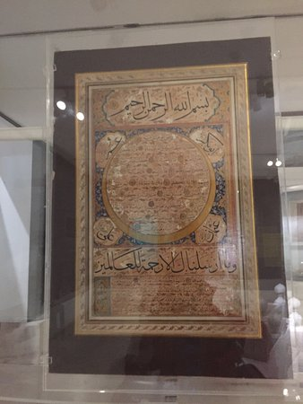 Museum of Islamic Arts: photo6.jpg