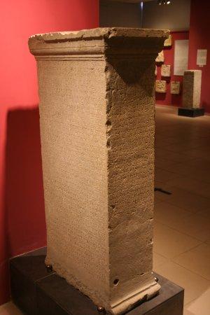 Fethiye Museum (Muzesi) (Turkey): Why go? - TripAdvisor