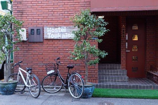 Asakusa Hostel Toukaisou Image