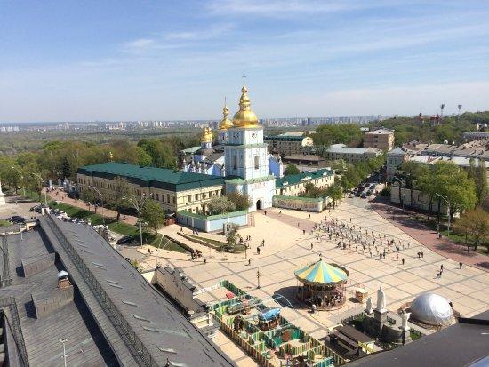 Гостиница Интерконтиненталь Киев: Вид из бара на 11 этаже