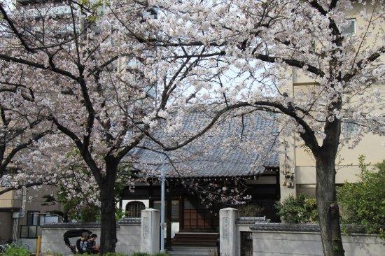 Chokoin Temple