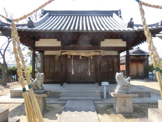 Nanjo Otoshi Shrine