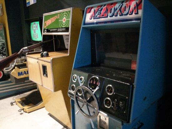 Музей советских игровых автоматов: IMG_20170428_155401_large.jpg