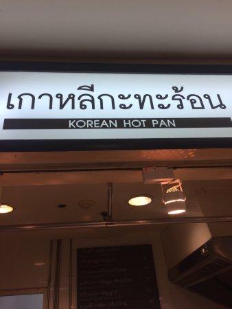 The Fifth Food Avenue, MBK: photo2.jpg