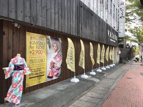 Kimono Rental Vasara Isejingu