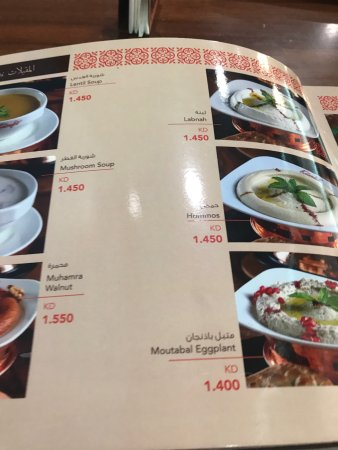 Farwaniya, Kuwait: Kunefis