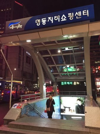 Myeongdong Underground Shopping Center