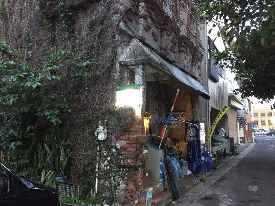 奄美市照片