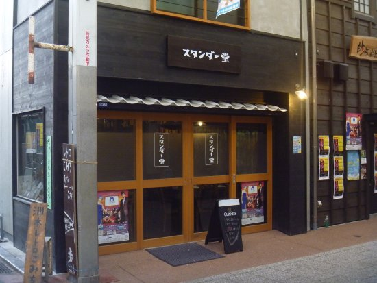 Sumoto, Japan: 店舗外観