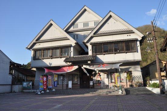 Gotenmachi Center
