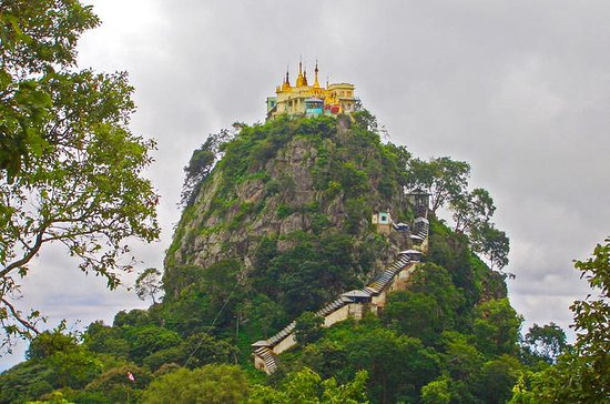 Bagan Day Tour to Mount Popa and Salay