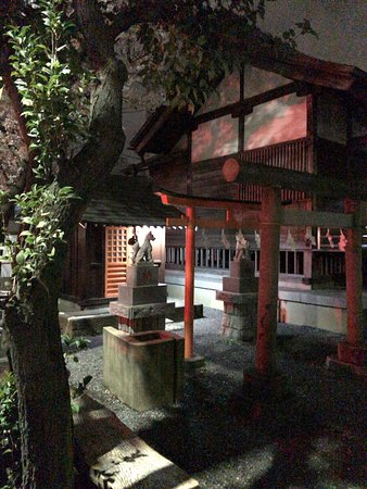 Takayamainari Shrine