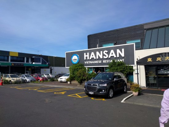 front of the building picture of hansan